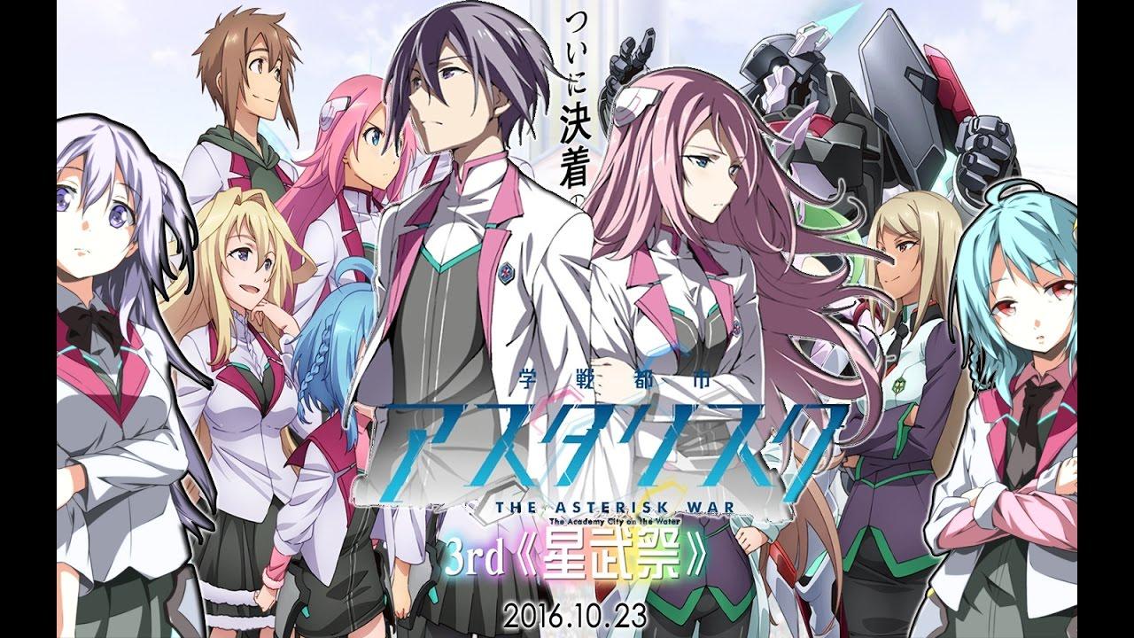Gakusen Toshi Asterisk Tercera Temporada  3 Temporada -1798