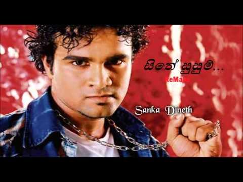 Sithe Susum Niwana Gayana - ReMake -- Sanka Dineth (gallemedia.net)