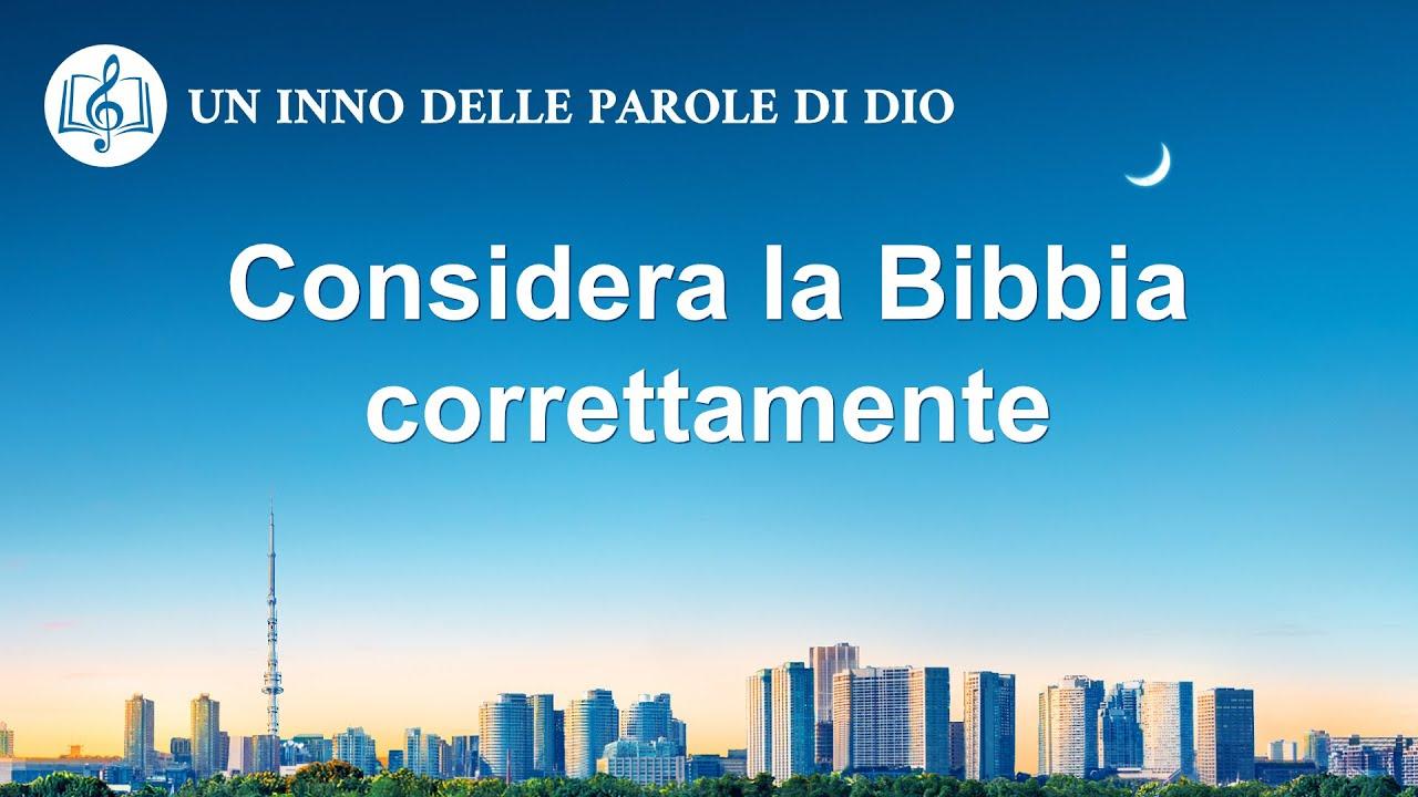 Cantico cristiano 2020 - Considera la Bibbia correttamente
