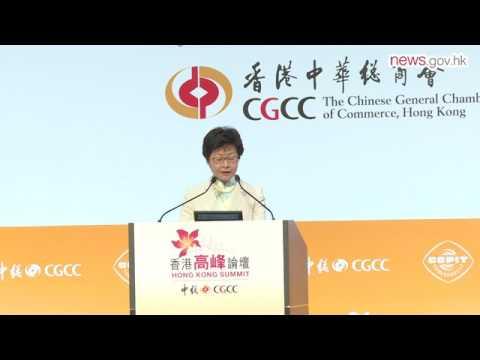 HK boosts ASEAN ties (11.7.2017)