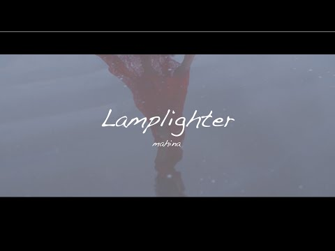 mahina「Lamplighter」Official Music Video