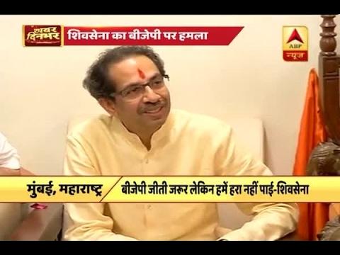 Shiv Sena mouthpiece Saamana slams BJP over BMC election results