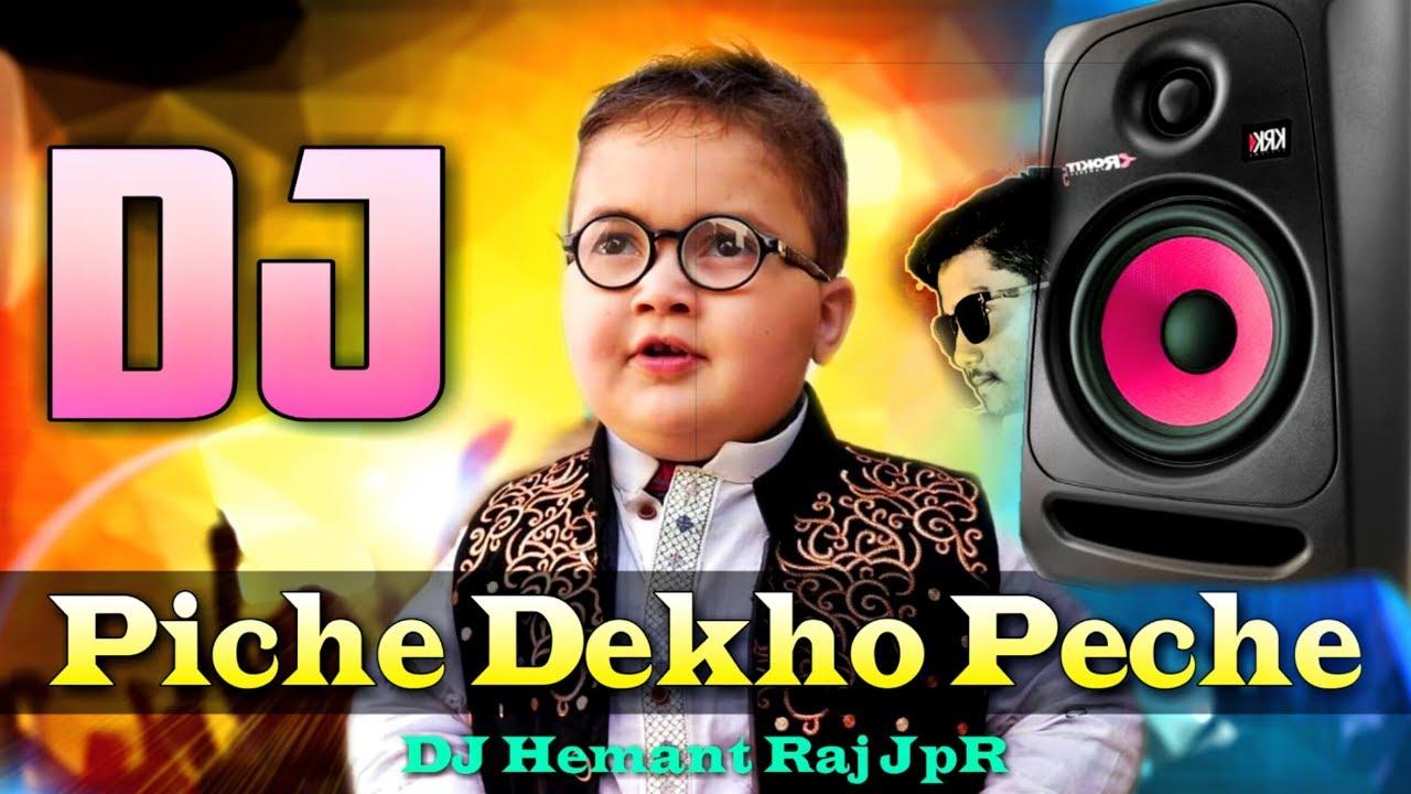 Piche Dekho Piche (DJ Remix) | Tik Tok Viral Cute Boy ...