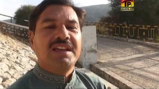 Ashraf Mirza - Kise Hor Uty Mariyan