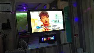 Twilight Wanna One(워너원) 24%v 음정# 1번방 꿈노래연습장 2020년10월18일일요일