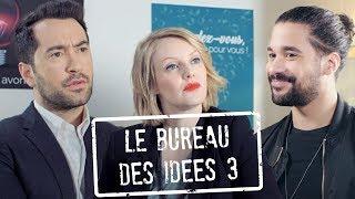 FAIRE LE BUZZ ! (avec JEREMY NADEAU) / Maud Bettina-Marie thumbnail