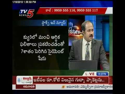 19th January 2018 TV5 News Smart Investor