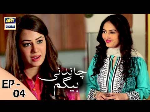 Chandni Begum - Episode 04 - 5th October 2017 - ARY Digital Drama
