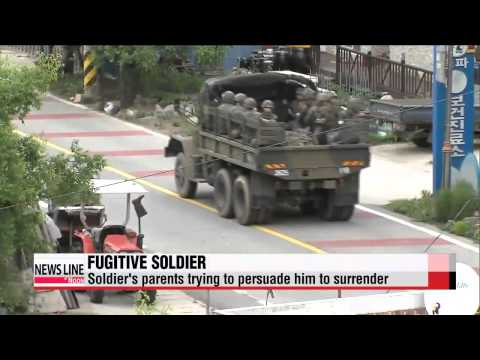 Fugitive soldier reportedly close to surrender