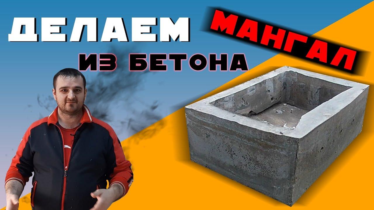 Алюмосиликатный бетон краска по бетону для пола купить в нижнем новгороде