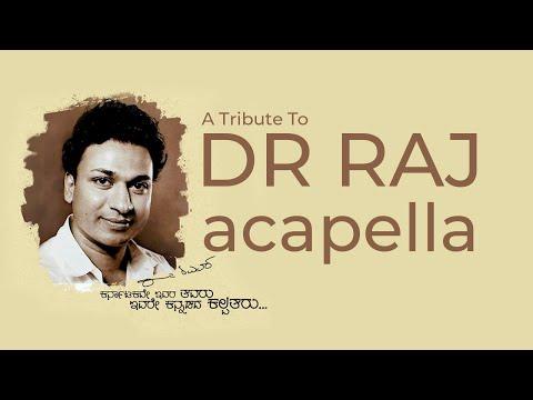 Jeeva Sakhi First Kannada Single Shot Music Video with Dj Acapella  