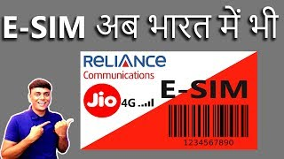 Esim in India January 2019 - Know More About Esim India 🔥🔥