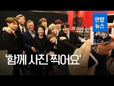 문 대통령-방탄소년단 파리서 만났다…이니시계 사인 받아 / 연합뉴스 (Yonhapnews)