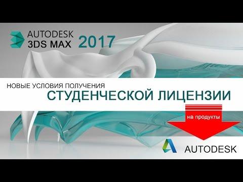 КУРСЫ И УРОКИ 3D MAX, курсы 3d max в Москве, обучение 3d