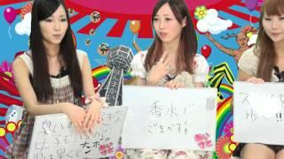 あいすと☆vol.11(2012/09/14) 気まぐれあいすとりーむ!