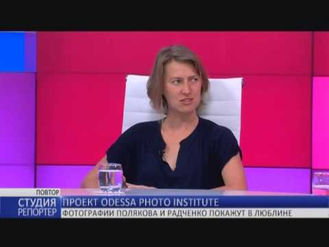 "Проект ""Odessa Photo Institute"""