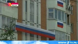 1 канал  Новости 18 00