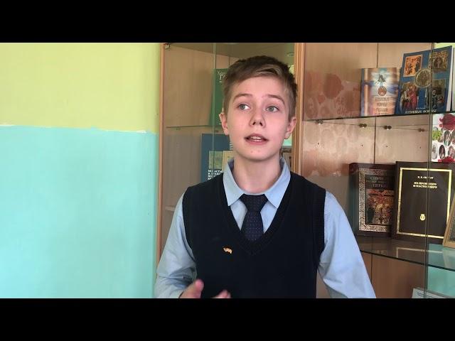 Изображение предпросмотра прочтения – ДаниилОспищев читает произведение «Пусть этот день начнётся с доброты» С.Стрельченко