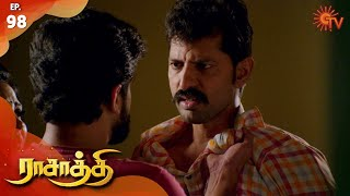 Rasaathi - Episode 98 | 20th January 2020 | Sun TV Serial | Tamil Serial