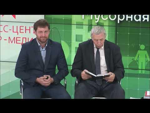 """Пресс-конференция """"Мусорная реформа по-омски"""" (23.05.2019 г.)"""