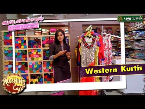 Western Kurtis for Women ஆடையலங்காரம் 18-04-17 PuthuYugamTV Show Online