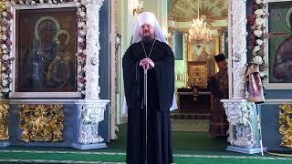 Слово митрополита Костромского и Нерехтского Ферапонта в Неделю 4-ую Великого поста