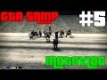 GTA SAMP - Motovlog 5 Syndicate Gaming Server