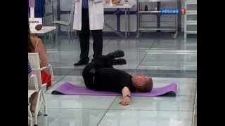 Упражнения йоги для людей с анальными трещинами