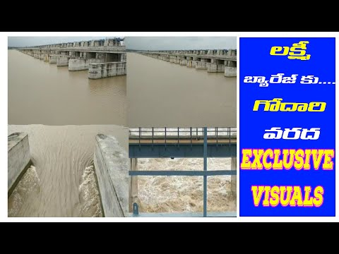 Huge Water Inflow to Lakshmi Pump House Kaleshwaram Project | Lakshmi Barrage Latest Video | GT TV