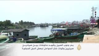 تشجيع الصيادين على الإبحار بالصين