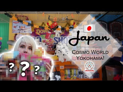 Crazy arcade games and carnival games in Japan! Cosmo World Yokohama