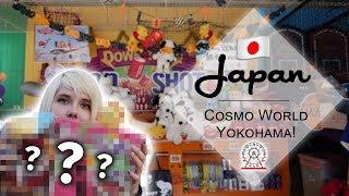 Crazy arcade games and carnival games in Japan! Cosmo World Yokohama