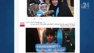 """نشرة تويتر(504): """"يوم الشهيد"""" يتصدر الإمارات .. واليوم العالمي للعمل الإنساني"""