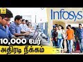 அதிர்ச்சியில் உறையும் IT Employees  | Infosys Clarifies On Report Of Massive Lay Offs | TCS,HCL, CTS