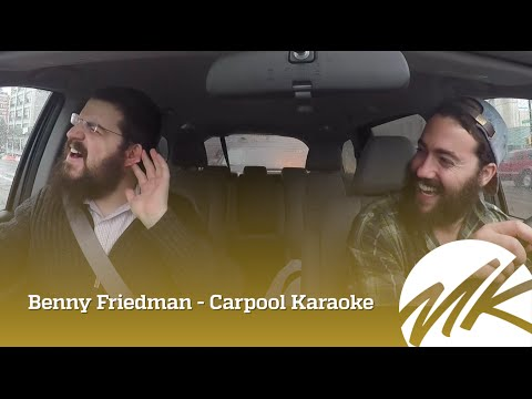 Benny Friedman Carpool Karaoke