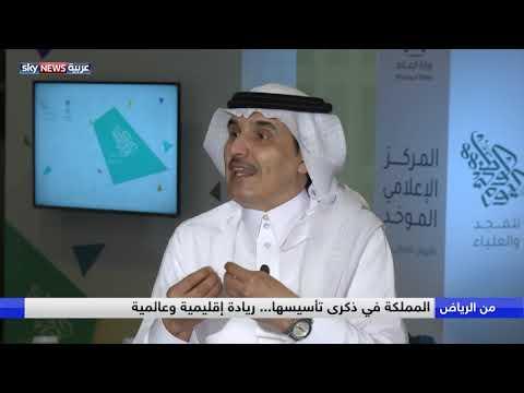 السعودية تحتفل بذكرى اليوم الوطني الثامن والثمانين لتأسيسها  - نشر قبل 6 ساعة