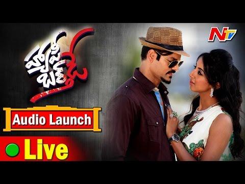 Sridhar Happy Birthday Movie Audio Launch || Live || Jyotii sethi, Sanjjanaa