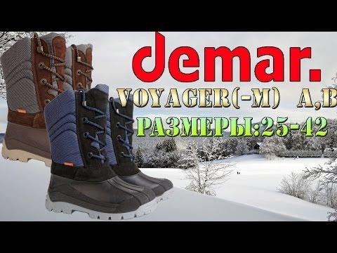 Зимние сноубутсы Demar Voyager (-M) A,B. Видео обзор от STEPIKO.COM