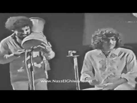 السهرة الأولى لمجموعة ناس الغيوان 1972