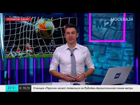 Вратарь сборной Кипра оценил игру команды России в матче отбора Евро-2020