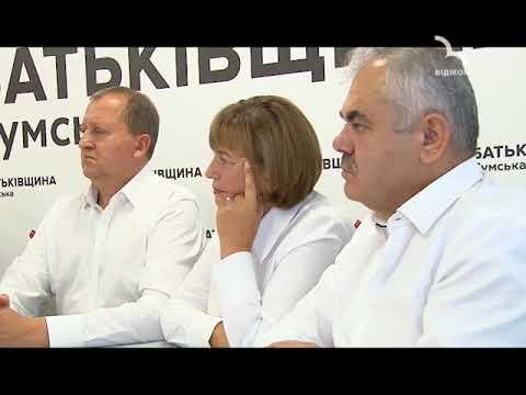 ТРК ВІДІКОН: ВО «Батьківщина» йде на місцеві вибори потужною командою!