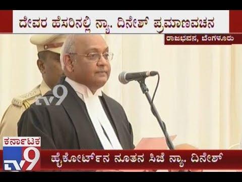Justice Dinesh Maheshwari took oath as the Chief Justice of Karnataka