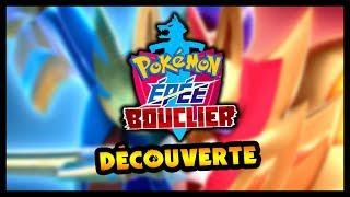 🔴 FR | On commence POKEMON ÉPÉE/BOUCLIER !!!