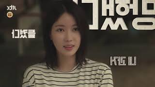 Drama 'My ID Is Gangnam Beauty' Berakhir Dengan Rating Tertinggi