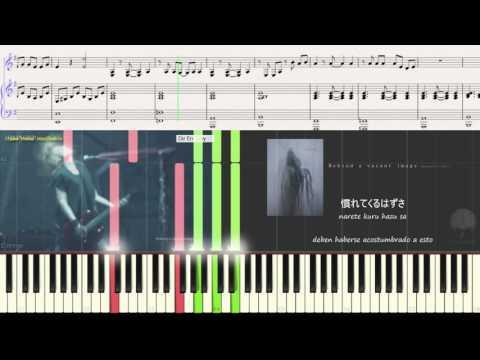 DIR EN GREY - Behind a vacant image (Acoustic Ver.) (Ноты для фортепиано) (piano cover)