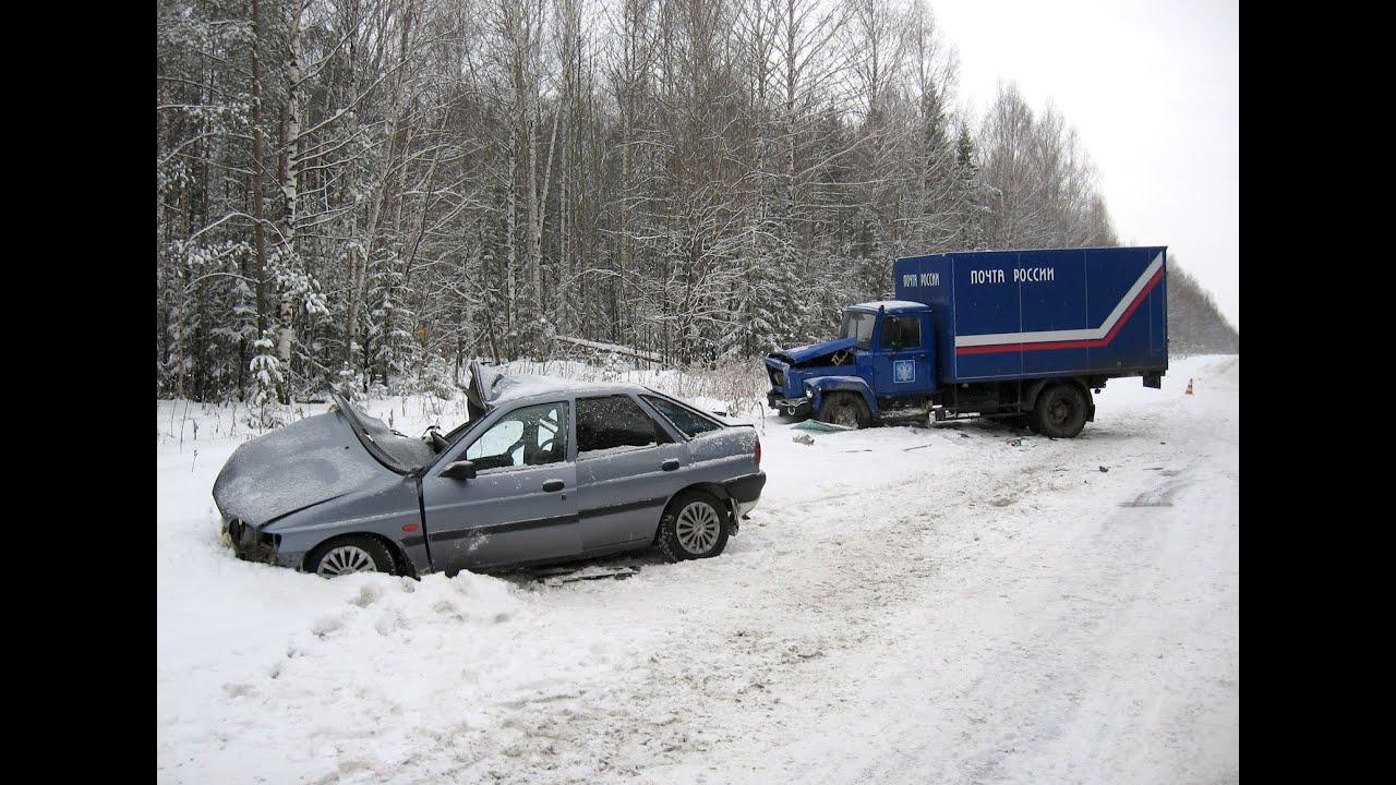 дтп  зима