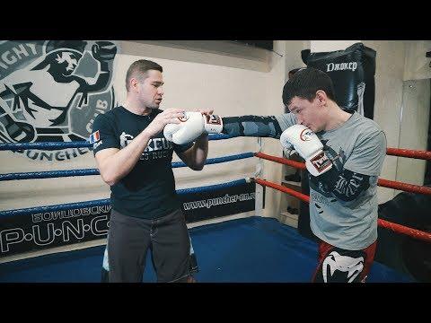 Видеоурок по боксу для начинающих