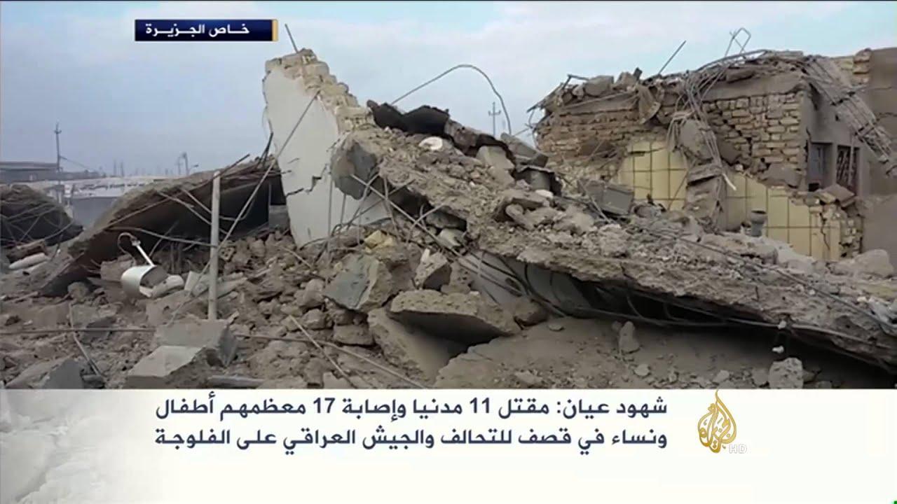 الجزيرة: قتلى وجرحى بقصف للتحالف والجيش العراقي على الفلوجة