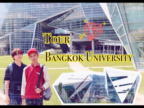 Bangkok University Rangsit Campus