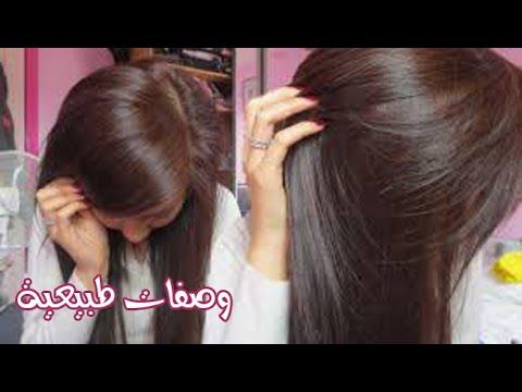 خلطة مضمونة لترطيب الشعر في اقل من يومين | وصفة ممتازة لفرد الشعر المجعد وتغليفه